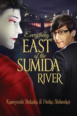 Everything East of the Sumida River