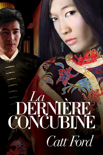 La dernière concubine