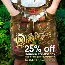 OktoberFest 25% off German translations and their English counterparts