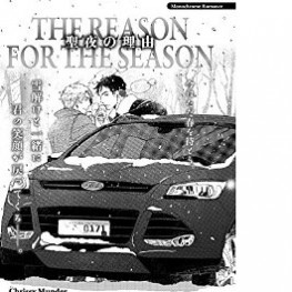 The Reason for the Season Japanese Translation now available at Amazon.jp